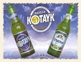 Пиво оптом Москве