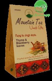 Травяной чай оптом