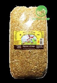 Оптовый склад продуктов питания из Армении
